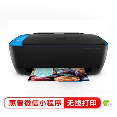 惠普(HP) 4729 惠省Plus系列彩色噴墨一體機(無線打印 復印 掃描 作業打印)