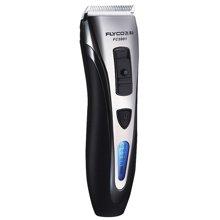 飞科(FLYCO)FC5901专业发廊理发器电推剪电动推子充电式成人老人儿童剃头剃发器