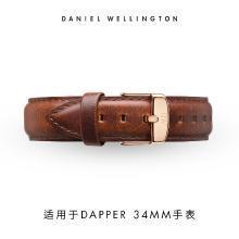 丹尼尔惠灵顿(Daniel Wellington)DW手表Dapper系列皮表带17mm