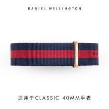 丹尼尔惠灵顿(Daniel Wellington)DW手表表带dw男士织纹表带20mm