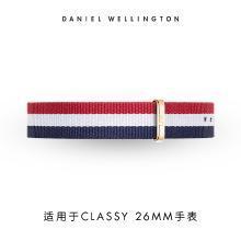 丹尼尔惠灵顿(Daniel Wellington)DW表带女士手表织纹表带13mm