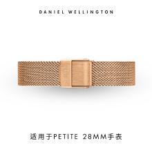 丹尼尔惠灵顿(Daniel Wellington)DW女手表金属不锈钢编织表带12mm