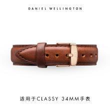丹尼尔惠灵顿(Daniel Wellington)DW女士手表 dw表带女士皮表带17mm