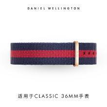 丹尼尔惠灵顿(Daniel Wellington)DW女士手表表带织纹表带18mm
