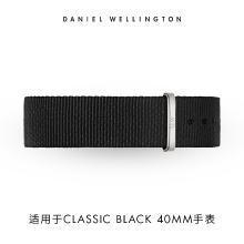 丹尼尔惠灵顿(Daniel Wellington)DW男士手表黑色织纹表带20mm