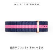 丹尼尔惠灵顿(Daniel Wellington)DW女士手表表带女士织纹表带17mm