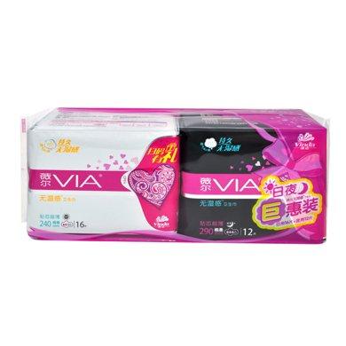 维达薇尔巾贴芯超薄棉柔日用+夜用组合装(12片+16片)