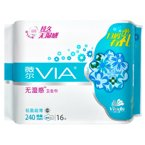维达VIA(薇尔)轻盈超薄舒适日用棉柔卫生巾(16片)