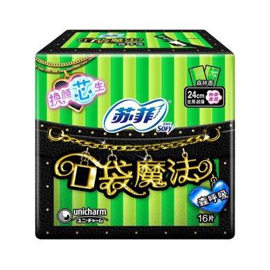 蘇菲口袋魔法森呼吸日用衛生巾16片(16片)(16片)(16片)