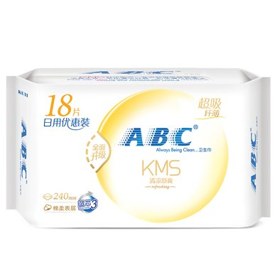 ABC日用纖薄棉柔排濕表層衛生巾(KMS)(18片)(18片)
