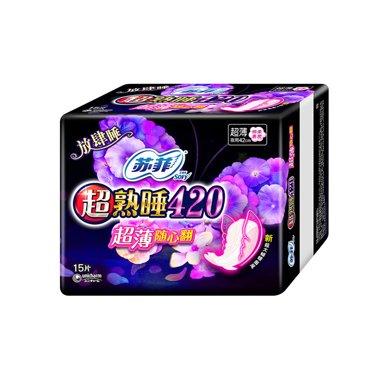 蘇菲超熟睡420超薄隨心翻夜用衛生巾15片(15片)