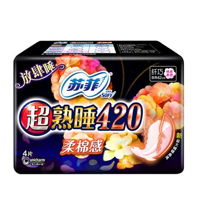 蘇菲超熟睡420棉柔(4片)