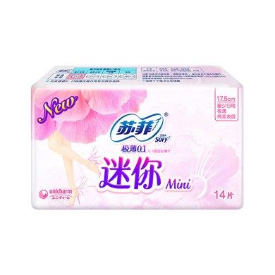 苏?#39057;?#21147;贴身迷你卫生巾(14片)