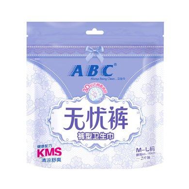 ABC無憂褲型衛生巾M-L碼2片(含KMS健康配方)(k302)(k302)