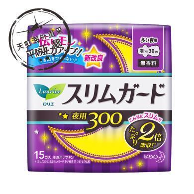 花王衛生巾樂而雅系列N15(30cm15片)
