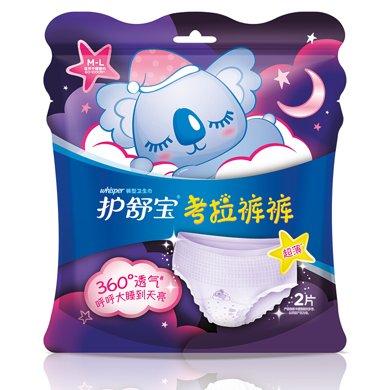 護舒寶考拉褲褲 M-L碼 2片裝褲型衛生巾 NC1(2片)