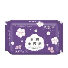 奈丝公主亲肤平纹290日夜两用超薄卫生巾(8片)