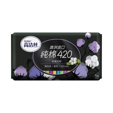 高潔絲臻選衛生巾純棉420 5片(5p)