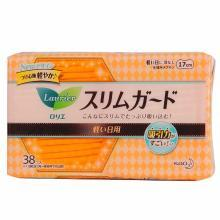 KAO 花王 超薄瞬吸卫生巾日用无护翼(橙色)(17cm*38片)