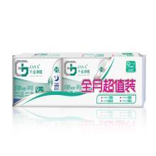 千金净雅妇科专用棉巾全月(32片)