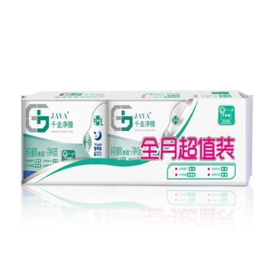 千金凈雅婦科專用棉巾全月(32片)