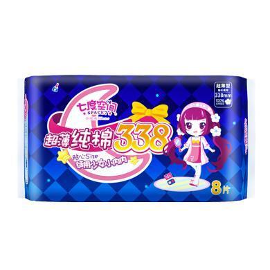 七度空间少女超薄纯棉338夜用卫生巾  NC1(8片)