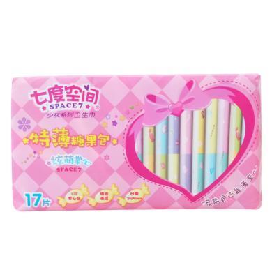 JJ七度空间特薄糖果装日用卫生巾(17片)