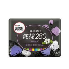 JJ高洁丝臻选系列丝薄纯棉卫生巾夜用HN2(280mm*6片)