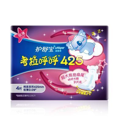 护舒宝考拉呼呼极薄棉柔夜用卫生巾 JK1(425mm)