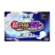 蘇菲極上超熟睡AIR氣墊350夜用衛生巾(5片)