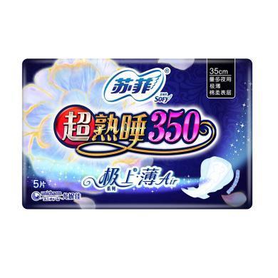 蘇菲超熟睡AIR氣墊350夜用衛生巾(5片)