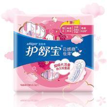 护舒宝云感棉极薄日用卫生巾 HN3(16片)
