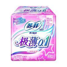 苏?#39057;?#21147;贴身极薄0.1日用卫生巾16片(16片)