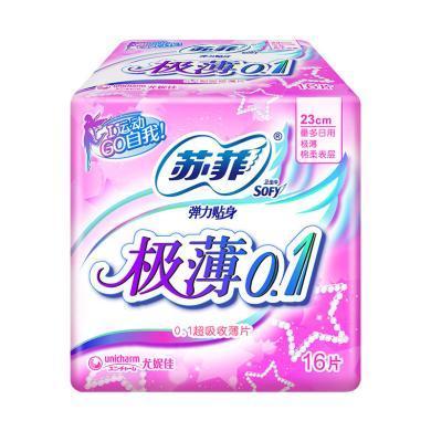 蘇菲彈力貼身極薄0.1日用衛生巾16片 YT1(16片)