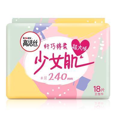 高潔絲少女肌系列纖巧日用240mm18片(18片)