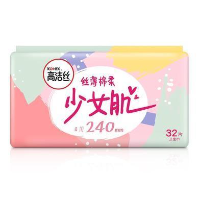 高洁丝升级瞬吸漏斗丝薄棉柔卫生巾日用(32片)