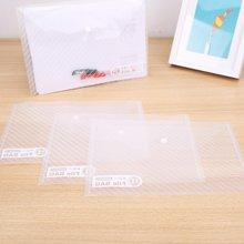 晨光文具A4透明斜紋紐扣袋按扣式資料袋韓版商務辦公用品紐扣袋文件袋ADM94584或ADM94517