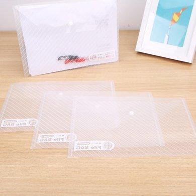 晨光文具A4透明斜纹纽扣袋按扣式资料袋韩版商务办公用品纽扣袋文件袋ADM94584或ADM94517