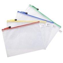 晨光A4規格網格拉鏈袋 資料袋 學生透明袋 ADM94506
