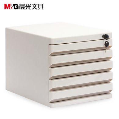 晨光桌面文件柜抽屉式小型?#38405;?#22609;料文件柜五层加锁私密文件收纳盒 ADM95298