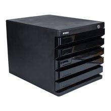 晨光桌面文件柜五層帶鎖抽屜式整理資料柜檔案柜桌面辦公收納柜子ADM95298