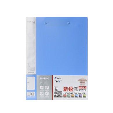 晨光 ADM95088文件夾 A4文件夾新銳派雙夾 資料夾文件冊 辦公用品