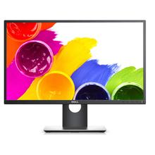 戴尔(DELL) P2417H 23.8英寸滤蓝光不闪旋转升降液晶IPS屏显示器带DP线 黑色(1)