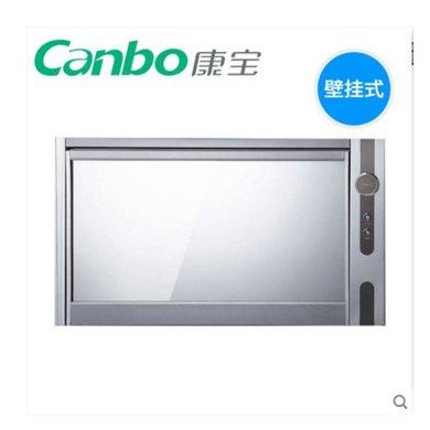 康寶掛式消毒柜XDZ40-A33A掛式或擺臺消毒柜掛式掛墻擺臺高溫紫外線自動烘干