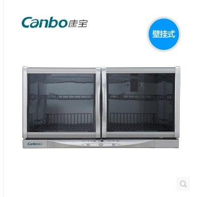 【80厘米寬】康寶掛式消毒柜XDZ60-A26掛式掛墻擺臺高溫紫外線自動烘干