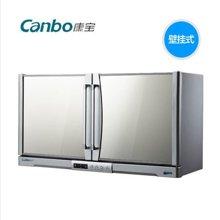 康宝消毒柜XDZ60-A11挂式或摆台消毒柜高温紫外线自动烘干