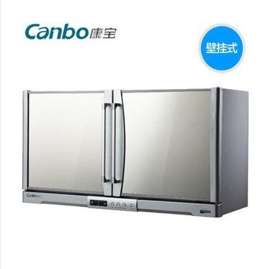 康寶消毒柜XDZ60-A11掛式或擺臺消毒柜高溫紫外線自動烘干