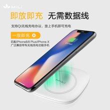 MiLi苹果8无线充电器iPhone8plus三星s8手机QI快充专用板P底座[带充电宝功能】