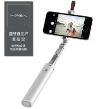 MIPOW 麥拍寶全收納藍牙自拍桿通用型蘋果iphone小米oppo華為VIVO魅族索尼手機自拍神器