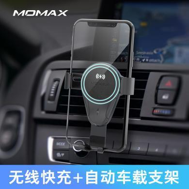 摩米士(MOMAX)車載無線充電器 蘋果X/8手機無線充電重力車載支架 出風口卡扣式導航支架 黑色